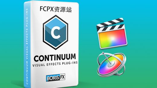 FCPX插件-几百种视觉特效和转场BCC插件包Boris Continuum 2020 v13.0.0缩略图