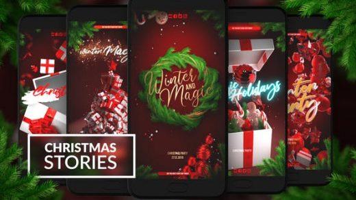 AE模板-圣诞节Instagram故事舒适圣诞气氛的After Effects模板缩略图