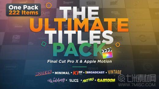 FCPX模板-222个电影文字标题排版转场动画包装字幕条Logo图形标题缩略图