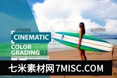 专业电影颜色分级视频调色 LUTs预设 Cinematic Color Grading 02缩略图