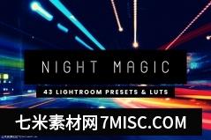 43个街头摄影夜景星空摄影视频调色LUTs预设 Night LUTs缩略图