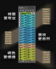 PS一键磨皮插件DR5白金版win/mac(支持PS2020)缩略图