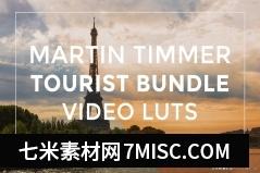 马丁• 蒂默(Martin Timmer)旅行摄影师旅拍视频调色LUT预设包缩略图