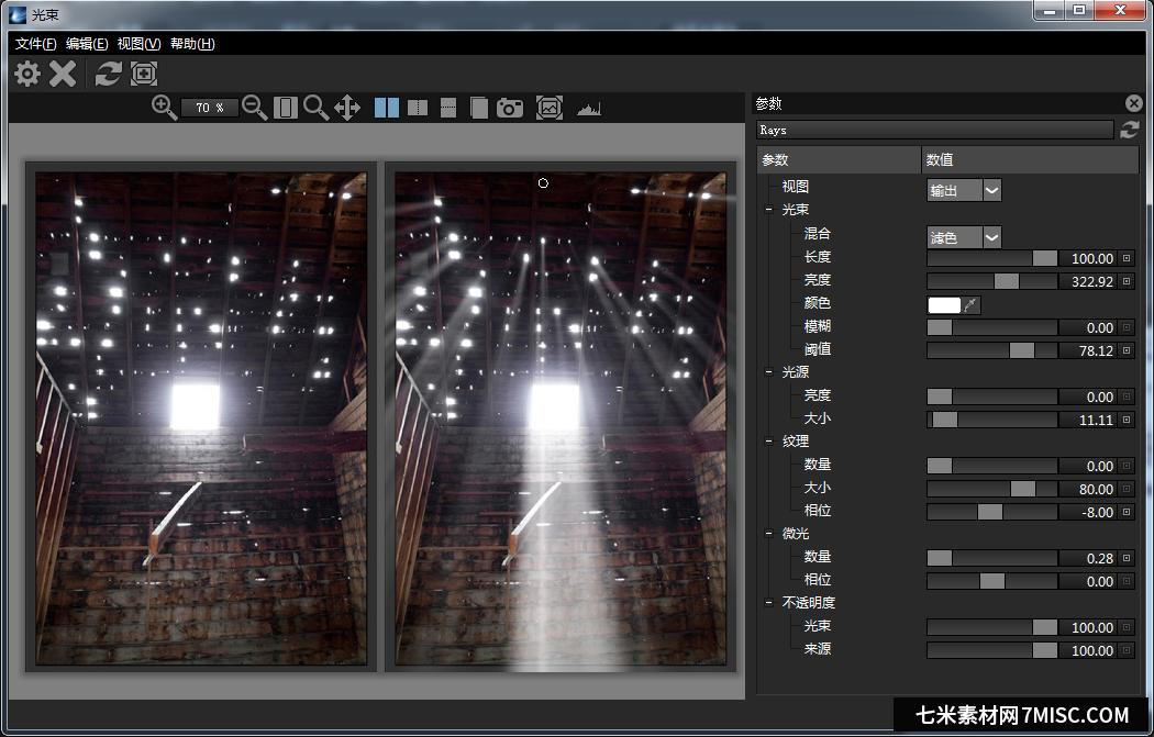 丁达尔光束耶稣光 DigitalFilmTools Rays 2.1.2汉化版|Rays2.1中文版 ,效果图3