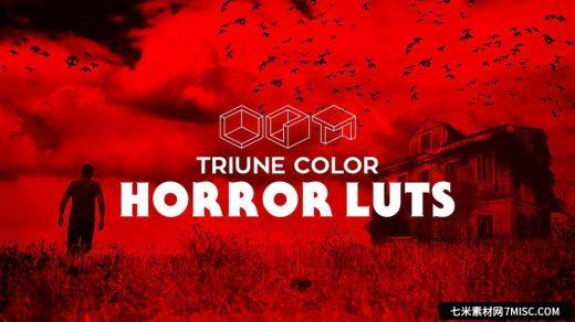 影视级后期调色3D LUTs预设 Triune – Triune Color Horror Luts Pack缩略图