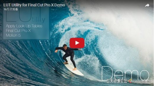 FCPX调色预设插件 LUT Utility for Final Cut Pro X and Motion 1.44 FCPX插件|教程,预览图1