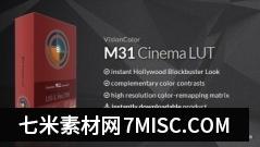 电影调色预设 M31-OSIRIS Cinema-Film LUTS(PS,AE,PR,达芬奇)缩略图